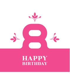 happy birthday - elegant birthday greeting card vector image