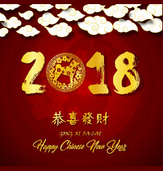 Happy chinese new year 2018 card with gold white c vector