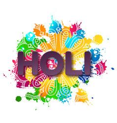 Holi holiday design vector