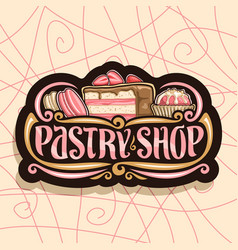 logo for pastry shop vector image