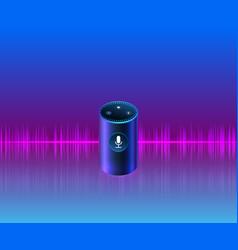 Smart speaker assistant for smart home control vector