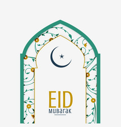 Mosque gate with arabic floral decoration eid vector