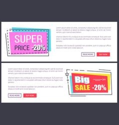 super price -20 big sale 20 vector image