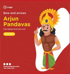 Banner design arjun pandavas vector