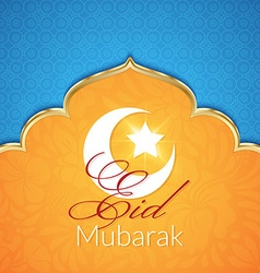 Eid Mubarak Greeting Card vector