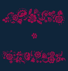 Simple floral decorative element inspired by vector