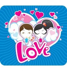 Valentine's postcard vector image vector image