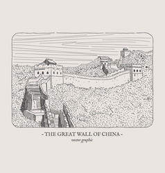 great wall of china vintage vector image