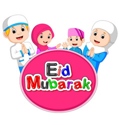 Muslim family cartoon vector