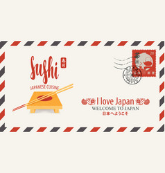 postal envelope on the theme of japanese cuisine vector image