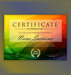 Abstract colorful certificate design template vector