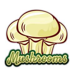 Button mushrooms vector