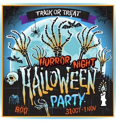 Halloween zombie party poster horror night vector