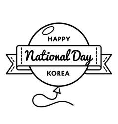 happy korea national day greeting emblem vector image