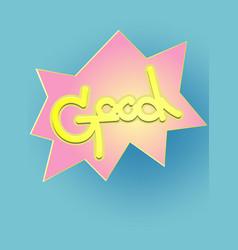 paper art of good typography vector image