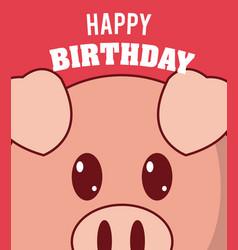 Pork cute birthday card vector