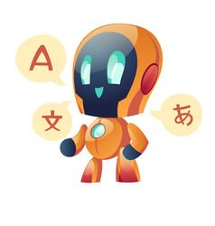 robot chatbot translator foreign language vector image