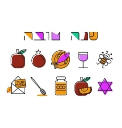 Rosh Hashanah icons set vector