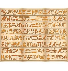 Egyptian papirus vector