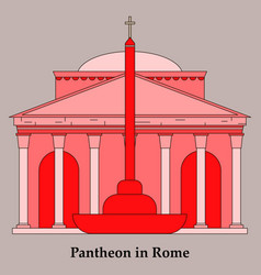 dome of the pantheon cup in rome vintage engraved vector image