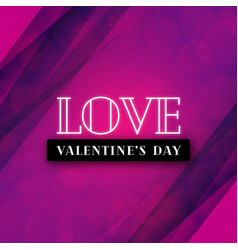 pink red love valentine background vector image