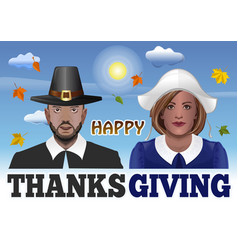 Thanksgiving couple vector