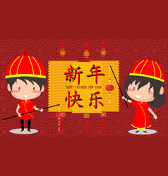 2018 happy chinese new year design cute boy and vector