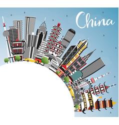 China city skyline with gray buildings blue sky vector
