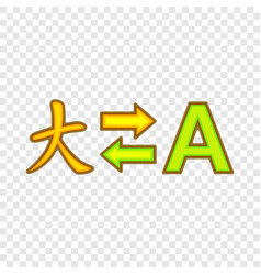 From japanese to english icon cartoon style vector