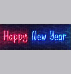 happy new year neon colorful banner handwritten vector image