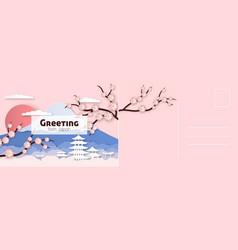 travel postcard japanese card with sakura flowers vector image