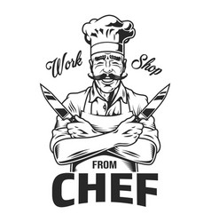 vintage monochrome cooking logo vector image