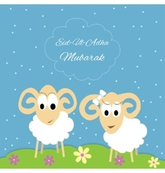 Eid-al-adha greeting card vector