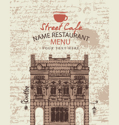 cover menu for a sidewalk cafe vector image