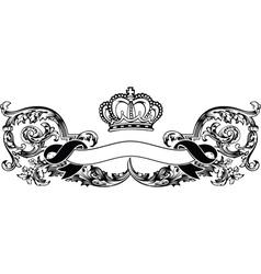 One Color Royal Crown Vintage Curves Banner vector image vector image