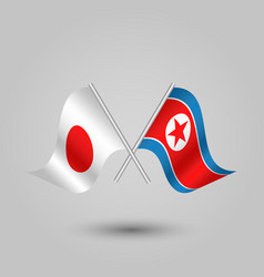 two crossed japanese and korean flags vector image