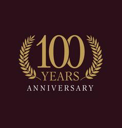 100 anniversary royal logo vector