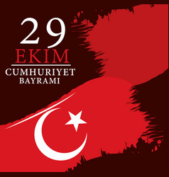 29 october republic day turkey vector