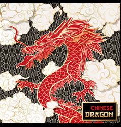Chinese dragon color vector