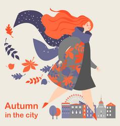 Autumn in city symbolic image vector