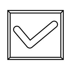 checked icon vector image