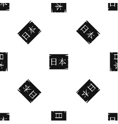japanese characters pattern seamless black vector image