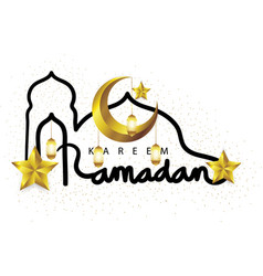 ramadan kareem greeting beautiful lettering with vector image