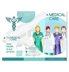 Trifold brochure medical clinic hospital template vector