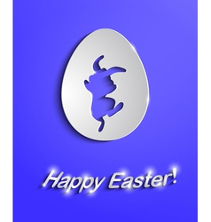 Easter egg with bunny silhouette vector image
