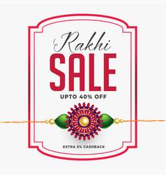 Rakhi sale background with offer details vector