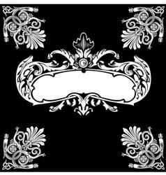Decorative Royal Vintage Ornate Banner vector image vector image