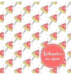 Ice creams pattern vector