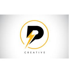 P letter logo design with lighting thunder bolt vector