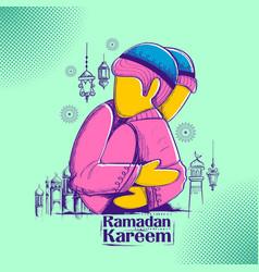 People wishing ramadan kareem generous ramadan for vector